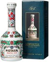 Metaxa Brandy Grand Fine Ceramica