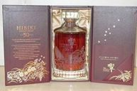 Hibiki Blended Whisky Limited Edition 30 Anos